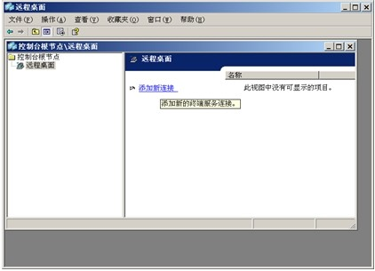 可以使用任何一种xml编辑器在线编辑它并且立即生效