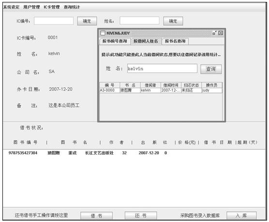贯通sql server 2008数据库系统开发