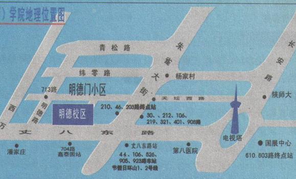 陕西2017年一级建造师考试考点地图及乘车路线图片