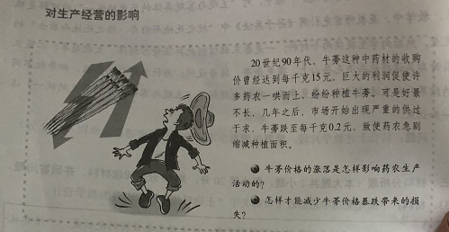 2018上半年上海教师资格证高中政治真题及答案