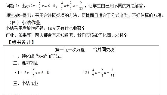 2018上半年初中数学教师资格证面试真题及答案(5.19上