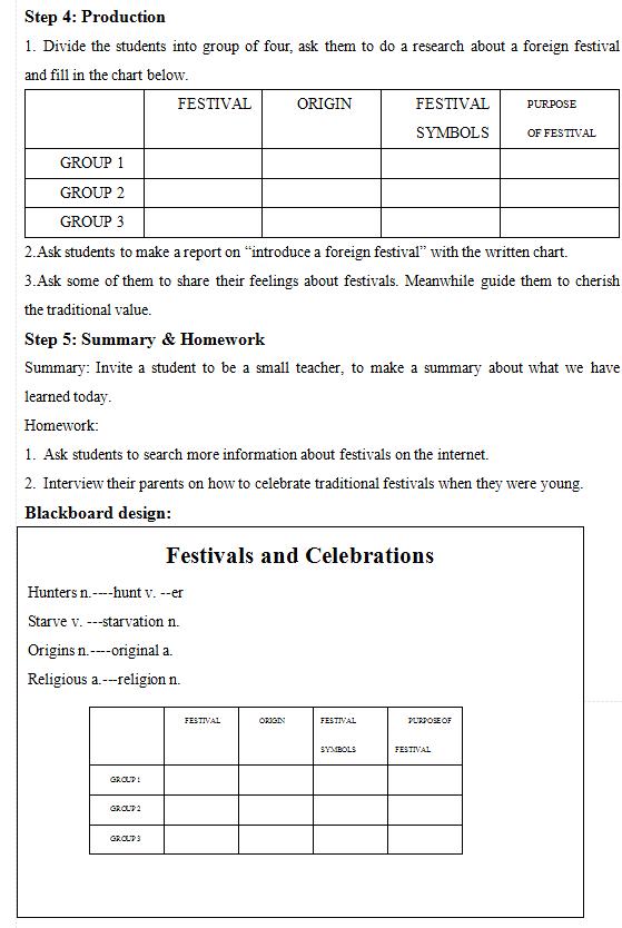 2018上半年高中英语教师资格证面试真题(第四a教师v教师式高中轮换图片