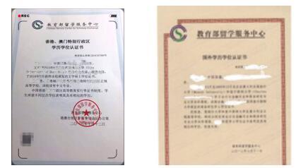 北京市教师资格认定材料准备须知