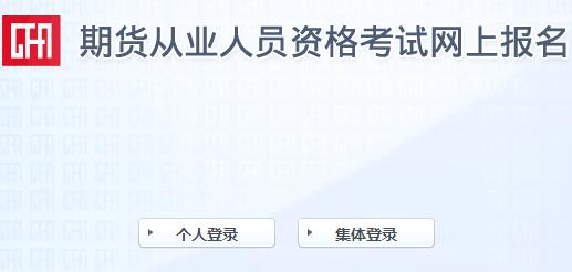 准考证登录.png