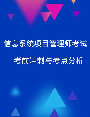 2017下半年西藏软考考试成绩查询网址