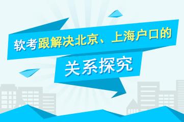 信息系统项目管理师网络课堂(2018年上半年)