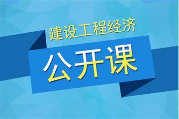 中级通信工程师考试综合能力培训视频教程(新版)